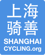 shanghaicycling.org