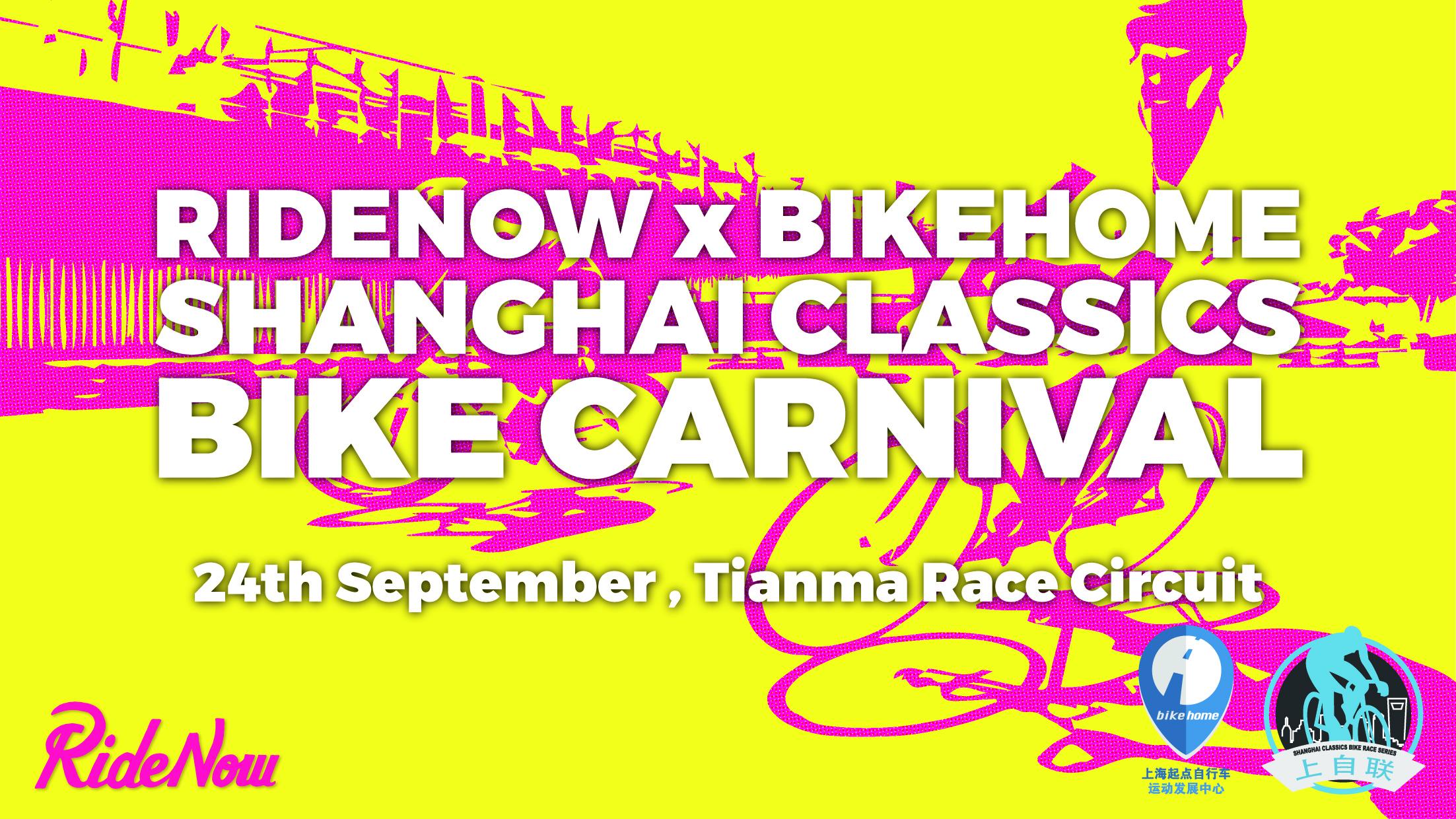 Bikehome Shanghai Classics